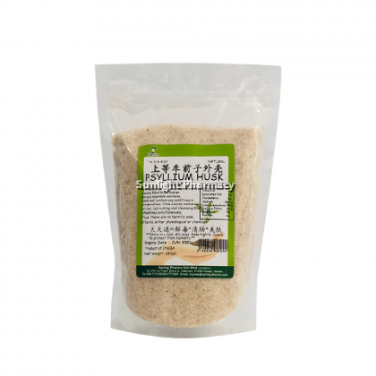 Bigtree Natural Psyllium Husk 250G