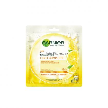 Garnier Tissue Mask Lemon Light Complete (Yellow) 32G 1'S
