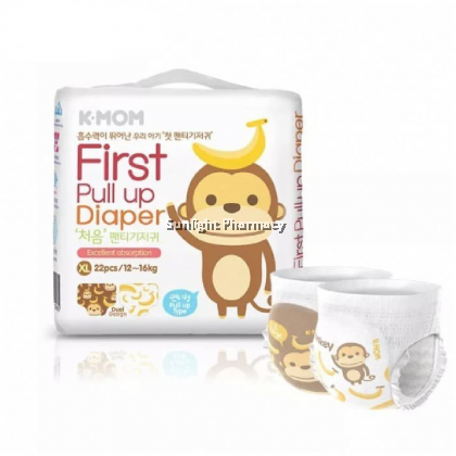 K-Mom First Pullup Diaper Pant (All Sizes)