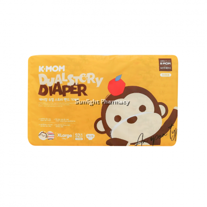 K-Mom Dual Story Diaper (All Sizes)